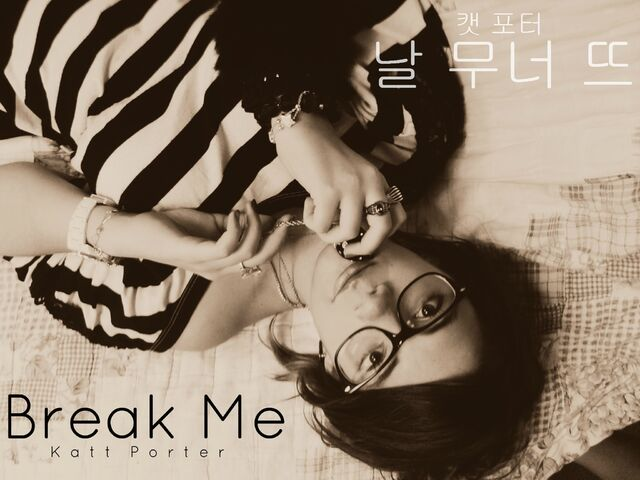File:Break me.jpg