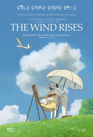 File:The wind rises.jpg