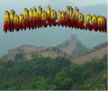 Great Wall-logo.png