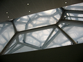 W-cube-ceiling.png
