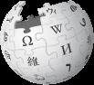 Smallwikimedialogo100.png