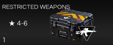 File:Restricted Weapons Crate.png
