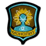 File:Monolith Sect.png