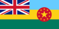 Windward Islands Flag Small.png