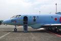 Hawker800Japan.jpg