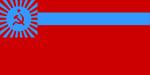 Georgia SSR Flag Small