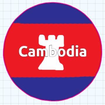 File:Cambodia in-game 1,1.jpg