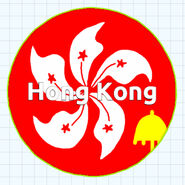 Hong Kong in-game 1,1