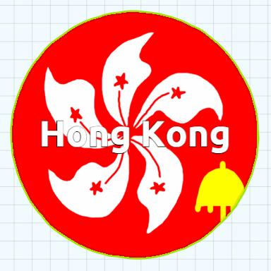File:Hong Kong in-game 1,1.jpg