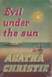 Evil Under the Sun First Edition Cover 1941
