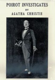 Poirot Investigates First Edition Cover 1924