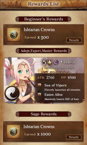 Vinea's Bingo Rewards