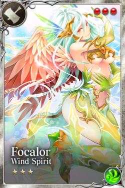 Focalor+2