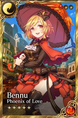 Bennu (Heart)