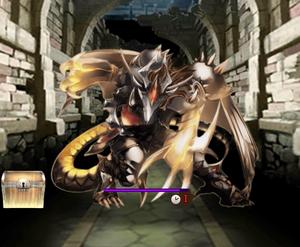 Fierce Guardian Dragon