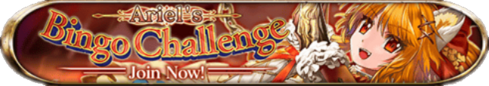 Ariel's Bingo Challenge Banner