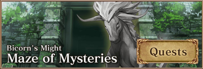Maze of Mysteries header