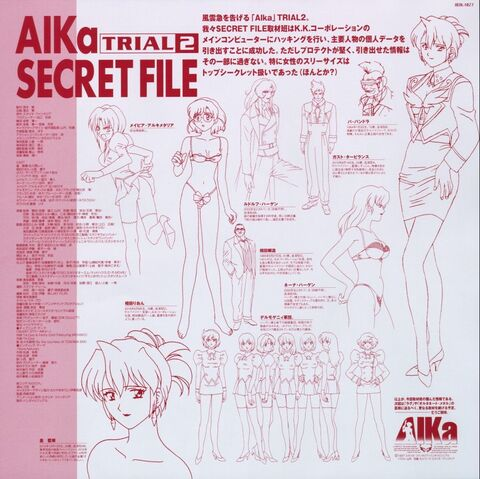File:Trial 2 Secret File.jpg
