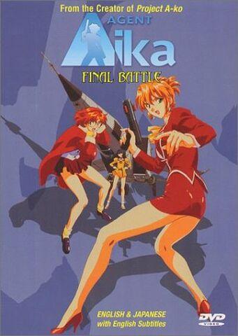 File:Dvd-5023-agent-aika-final-battle-us-manga-corps-video.jpg