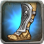 File:SoldiersGear Rare13.png
