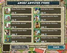 Argos Advisor Store Panel