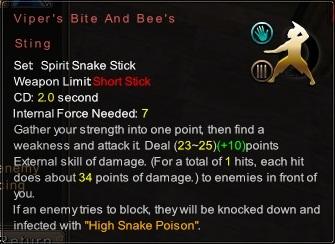 File:(Spirit Snake Stick) Viper's Bite And Bee's Sting (Description).jpg