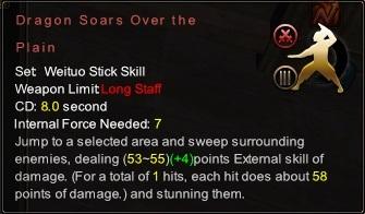 (Weituo Stick Skill) Dragon Soars Over the Plain (Description)