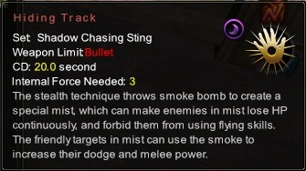 (Shadow Chasing Sting) Hiding Track (Description)