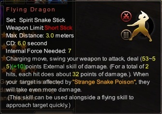 (Spirit Snake Stick) Flying Dragon (Description)