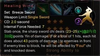 (Breeze Sword) Healing Wind (Description)