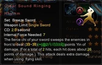 (Breeze Sword) Clear Sound Ringing Rhythm (Description)