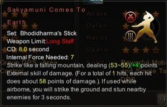 (Bhodidharma's Stick) Sakyamuni Comes To Earth (Description)