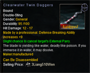 Clearwater Daggers