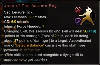 (Leisure Kick) Jade of The Autumn Fog (Description)