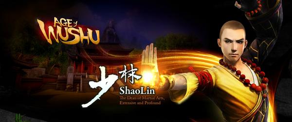 Shaolin Banner