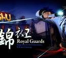 Royal Guards (锦衣卫)