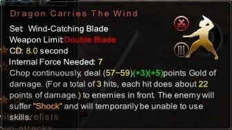 (Wind-Catching Blade) Dragon Carries The Wind (Description)