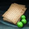 File:Secret Script Tenacious Pill.png