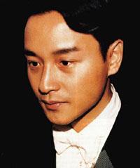 File:Leslie Cheung.jpg