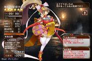 Matsuri Brave Warrior-Tactician