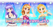 1603 main page banner 2