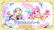 Marionette Heart Rin & Madoka