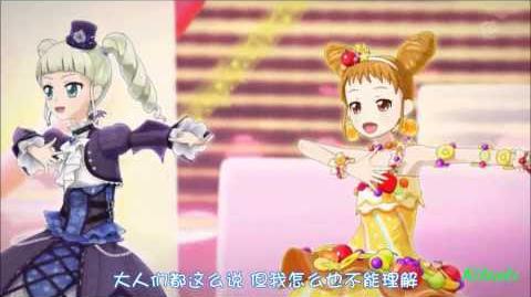 【HD】Aikatsu! - episode 25 - All 5 Girls - Calendar girl【中文字幕】