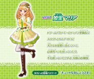 3DS myprincess chara Maria