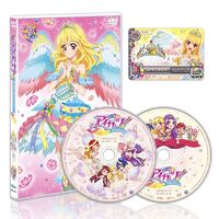 DVD image 9