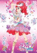 AkariGen DVD4