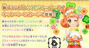 News 5 banner 1