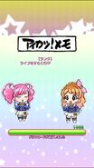 Photokatsu loading screen 5