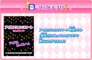 Aisuma app 24