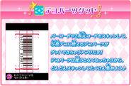 Aisuma app 13